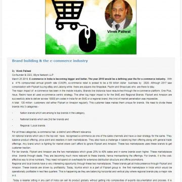 25th March 2018 India Tech Online
